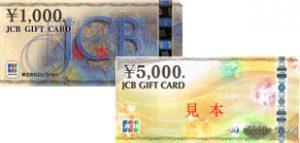 jcb_003