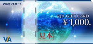 visa_001