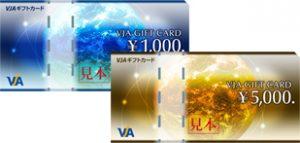 visa_003