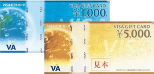 visa_004